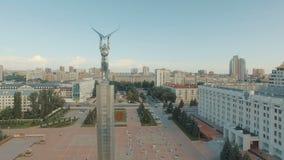 Samara pejzaż miejski z chwała zabytkiem zbiory