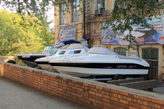 Samara, Rússia - 15 de agosto de 2014: barcos Beleza para a venda de Foto de Stock