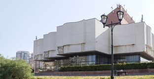 Samara Regional Museum of History and Local Lore named after P.V. Alabin.