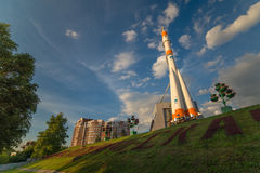 Samara, rocket Stock Photo