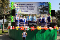 Samara, Rusia - 24 de agosto de 2014: Buen peop desconocido popular ruso Foto de archivo libre de regalías