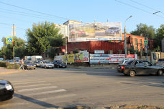 Samara, Russia - 15 agosto 2014: strade trasversali Crossro regolabile Immagine Stock Libera da Diritti