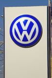 Samara, Russia - August 30, 2016. the logo of German carmaker VO. Samara, Russia - August 30, 2016. surround the logo of carmaker Volkswagen posted on the Stock Photo