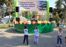 Samara, Russia - August 24, 2014: the musical performance. Unkno Royalty Free Stock Photo
