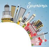 Samara Russia City Skyline con los edificios del color, el cielo azul y el Co libre illustration