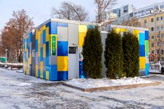Vibrant colorful public toilet at the city embankment in winter. Samara, Russia - February 03, 2018: Vibrant colorful public toilet at the city embankment in Royalty Free Stock Images