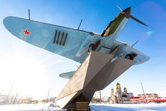 Monument to low-flying attack airplane Royalty Free Stock Photography