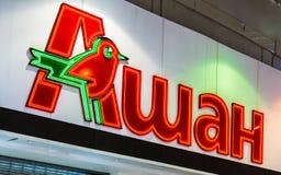 Auchan store logo royalty free stock photo