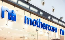 Mothercare store logo stock image