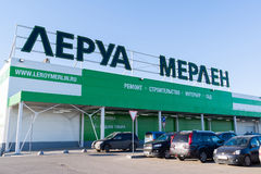SAMARA, RUSSIA - MARCH 14, 2015, Construction of  new Leroy Merlin Store. Leroy Merlin is a French home-improvement and gardening Royalty Free Stock Photos