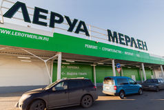 SAMARA, RUSSIA - MARCH 14, 2015, Construction of  new Leroy Merlin Store. Leroy Merlin is a French home-improvement and gardening Stock Photo