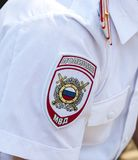 Chevron on the sleeve uniforms of the russian policeman. Samara, Russia - May 27, 2018: Chevron on the sleeve uniforms of the russian policeman royalty free stock photo
