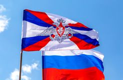 Flags of the Ministry of defense and State flag of the Russia. Samara, Russia - May 1, 2019: Flags of the Ministry of defense and State flag of the Russian royalty free stock photography