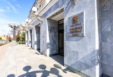 Office building of the Samara Region Duma stock photos