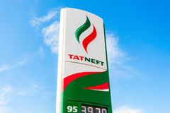Guide sign, indicated the price of the fuel with logo of the oil Stock Images