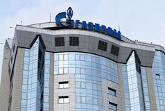 SAMARA, RUSSIA - September 5, 2015: Office building of the Russian oil company Gazprom integrated gas company majority owned by th Royalty Free Stock Photography