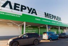 SAMARA, RUSSIE - 14 mars 2015, construction de nouveau Leroy Merlin Store Leroy Merlin est une amélioration de l'habitat et un ja Photo stock