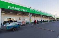 SAMARA, RUSSIE - 14 mars 2015, construction de nouveau Leroy Merlin Store Leroy Merlin est une amélioration de l'habitat et un ja Photos libres de droits