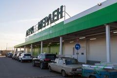 SAMARA, RUSSIE - 14 mars 2015, construction de nouveau Leroy Merlin Store Leroy Merlin est une amélioration de l'habitat et un ja Photos stock