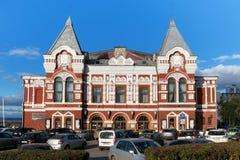 SAMARA, RUSSLAND - 12. OKTOBER 2016: Samara Academic Drama Theater genannt nach M gorky Lizenzfreies Stockfoto