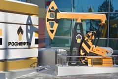 Samara Ryssland - Januari 16, 2016: kontorsbyggnad av den ryska oljebolaget Rosneft är ett inbyggt företag, en kontrollera stak Arkivfoton