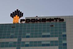 Samara Ryssland - Januari 16, 2016: kontorsbyggnad av den ryska oljebolaget Rosneft är ett inbyggt företag, en kontrollera stak Fotografering för Bildbyråer
