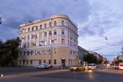 SAMARA RYSSLAND - OKTOBER 12, 2016: Gamla byggnader i mitten av Samaragamlan Kuybyshev Fotografering för Bildbyråer