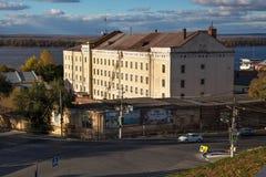 SAMARA, RUSSIA - OCTOBER 12, 2016: Old buildings in the center of Samara former Kuybyshev. royalty free stock photo