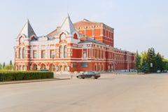 Samara, teatro del dramma Fotografie Stock