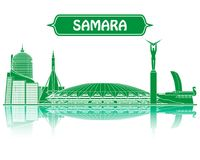 Samara World kopp 2018 stock illustrationer