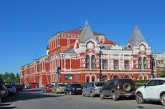Samaradramateatern av M Gorky på den Chapayev fyrkanten samara Royaltyfria Bilder