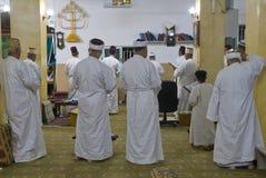 Samaritan Shavuot pray Stock Image