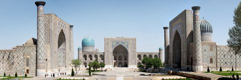 Samarkand Stock Photo