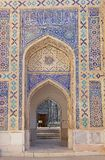 Samarkand Royalty Free Stock Images