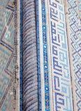 Samarkand Bibi-Khanim Detail of Decoration 2007 Royalty Free Stock Image
