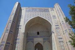 Samarkand Royalty Free Stock Images