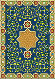 Samarkand Complex Floral Frame Stock Photography