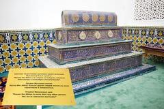 Samarkand Royalty Free Stock Image