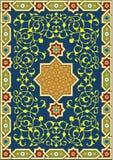 Samarkand-kompliziertes Blumenfeld Stockfotografie