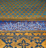 Colourful designs at a medieval mausoleum in Samarkand, Uzbekistan stock photography