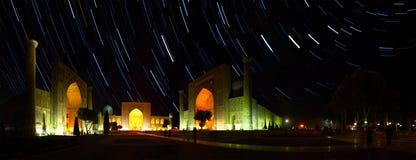 Samarkand Royalty Free Stock Photo