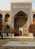 Samarkand. Registan.Ulugh Błagają Madrasah Zdjęcie Royalty Free