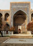 Samarkand. Registan.Ulugh Beg Madrasah Royalty Free Stock Photo