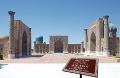 Samarkand Royalty Free Stock Image