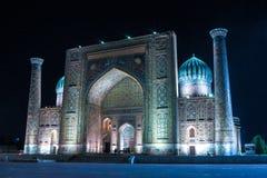 Samarkand Registon fyrkant 33 royaltyfri bild
