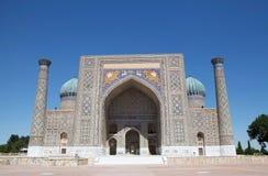 Samarkand Stock Photo
