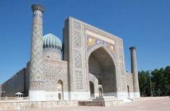 Samarkand Stock Photography