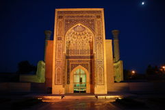 Samarkand Silkroad sightseeing Stock Images