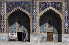 Samarkand Souvenir Shop Royalty Free Stock Photo
