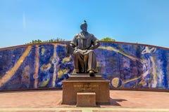 Samarkand Ulugh Błaga obserwatorium 04 obrazy royalty free